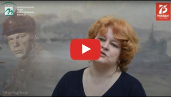 Видеорассказы о ТАГИЛЬСКИХ ХУДОЖНИКАХ-ФРОНТОВИКАХ от сотрудников музея